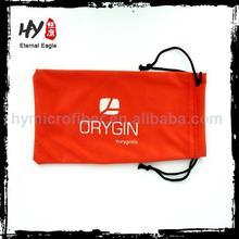 designer glasses bag,suede cloth pouch with drawstring,microfiber eyewear drawstring bag