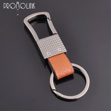 luxurious wholesales business gift carabiner leather key chain with car logo