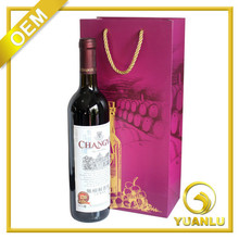 High Quality Red Wine Paper Packing Bags Printed Matte