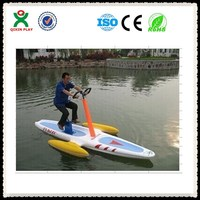 2015 Amusement park outdoor water bicycle bicycle water bottle holder water play bicycle QX-11062B