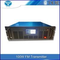 100W fm wireless radio broadcast equipment