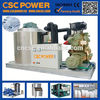 Factory price of unique snow flake ice making machine