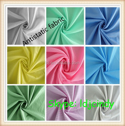 F600 99% polyester stripe carbon antistaic fiber fabric with many colors