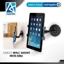 Universal Rotating Wall Mount Tablet PC Holder
