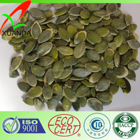High quality shine skin pumpkin seed without shell