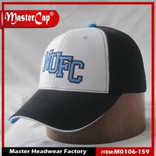 Flat top quality sports and customized baseball cap