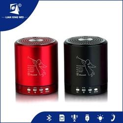 Sonos outdoor sound speaker silicone protective case