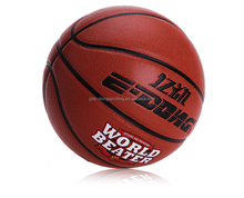Low price PU standard size 7 basketball with own logo