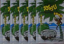 Samui Coconut Chips 40g.