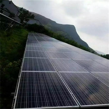 Off-Grid High Powerful Home 1000W Solar Panel Kit System