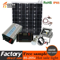 China manufacture price off grid 300w 50w Solar System for home with ce rohs