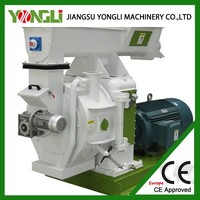 CE approved best quality wood pellet mill mini production of pellets