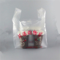 Bubble tea packaging red text printed white poly t shirt vest bag supplied by factory T&L,stonge and envirronmentally friendly