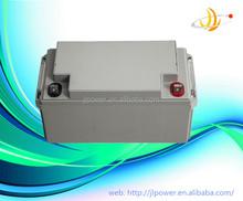 12v 65AH deep cycle battery for solar system, power volt battery, sealed lead acid battery 12v 65ah