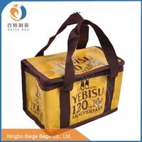 laminated pp woven Rpet refrigerated beer bottle cooler bag