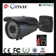 CCTV IP Camera Waterproof ir Bullet Camera IR cam(JYR-1903IPC-1.0MP)