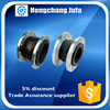 high pressure dn 150 flxible coupling single shpere rubber expansion joint bellow