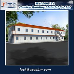 Economic building easy install prefab house