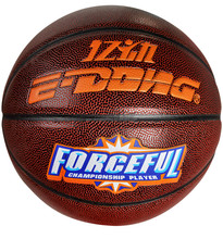 E-DONG PU SIZE 7 BASKETBALL BALL DESIGN ED1665B