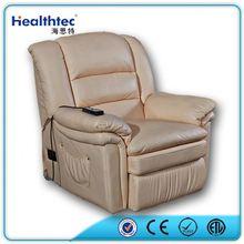 2014 recliner sofa