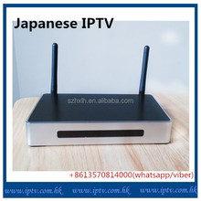 high definition Japanese iptv, android tv box dual core xbmc