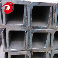 Hot rolled Universal Channel Steel