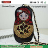 2015 new Factory Supply mobile phone cover With lanyard silicone case for iphone 5/5S