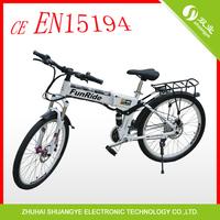 36v 250w 26' ebike motor power electric mountain bikes