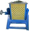 Advanced Scrap Metal Industrial Melting Furnace, Scrap Metal Melting, Melting Furnace For Scrap Metal