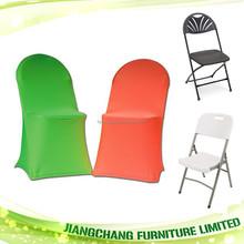 Cheap Durable Spandex Folding Chair Cover