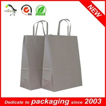 Eco-friendly Recycled Brown Paper Bag Different Types Craft Paper Bags