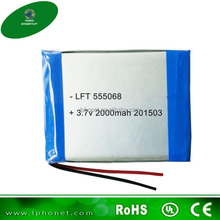 aw imr 555068 3.7v 2000mah rechargeable battery