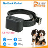 2015 big discount hot sale promotion no-barking collar for dogs shock training collar pet products