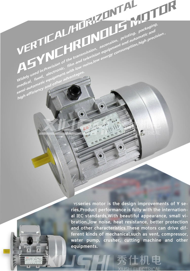 high quality aluminum housing three phase motor electric motor YS7112(B14)