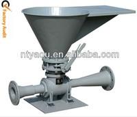 API Oilfield drilling mud mixer