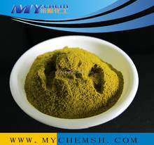 Best Price Acid Dyes Yellow 49 for Silk Fabrics