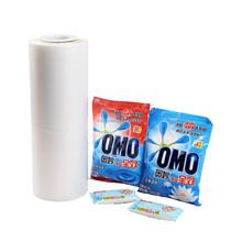 JC light barrier detergent powder multilayer packaging film/bags,milk powder packaging