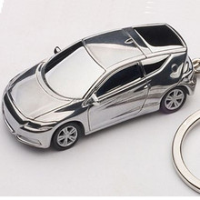 key chain car,hidden camera in car key chain,zinc car key chain