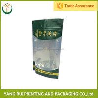 Free samples Eco-Friendly plastic seal dried food bag