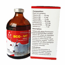 vitamin b complex injection of poultry medicine