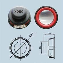 27mm/28mm/31mm/36mm bluetooth speaker driver