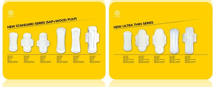 Завод Бренд Одноразовые Женщин Гигиенических Прокладок для Менструального