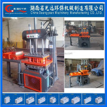 Best selling products GYM-QTY2-20 small block cement brick making machine