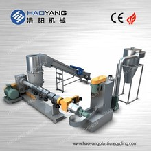 hot sale plastic densifier machine/plastic film recycling machine/plastic grinder machine