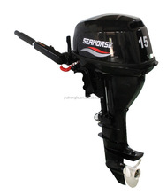 4 stroke 15hp outboard engine for fishing boat F15BMS
