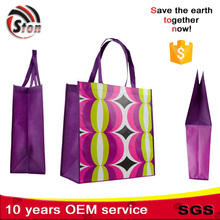 New design customers design purple laminated non woven shopping bag