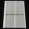 20cm zebra pattern hot sales pvc ceiling