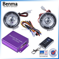 Universal 3 wheel motorcycle/tricycle mp3 alarm system