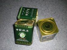 China green tea 9371 Chun Mee