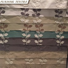 100% Polyester faux suede geometric printed window curtain fabric color:yellow,brown,off white,rose,blue,grey